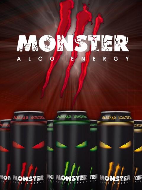картинка энергетические напитки